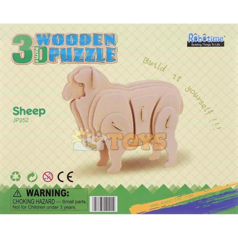 Robotime Puzzle 3D din lemn Animale domestice Oaie 21 piese JP252