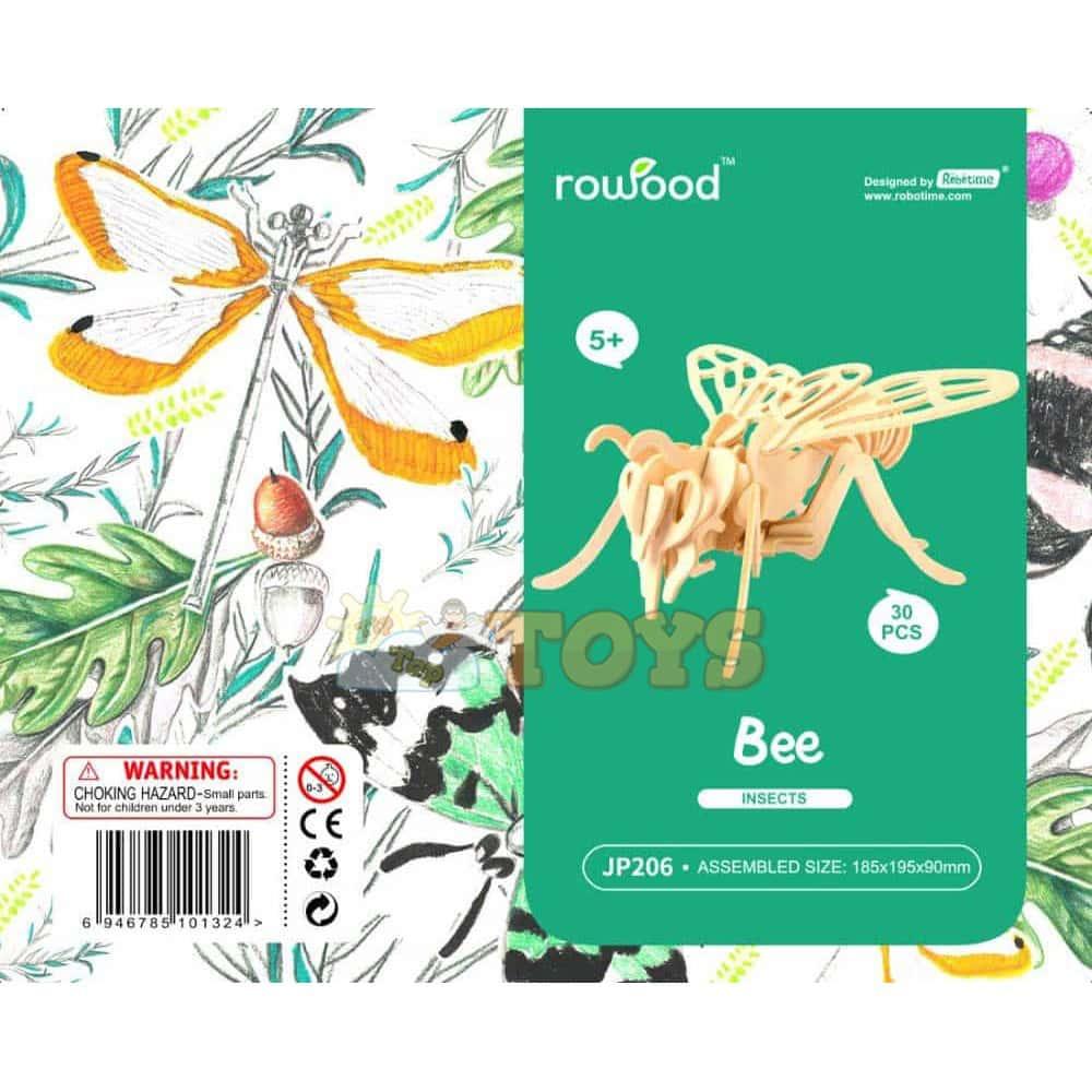 rowood Puzzle 3D din lemn Insecte Albină 30 piese JP206 Bee 19cm