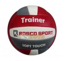 Rosco Sport Trainer Minge volei plajă din PU Soft Touch mărimea 5