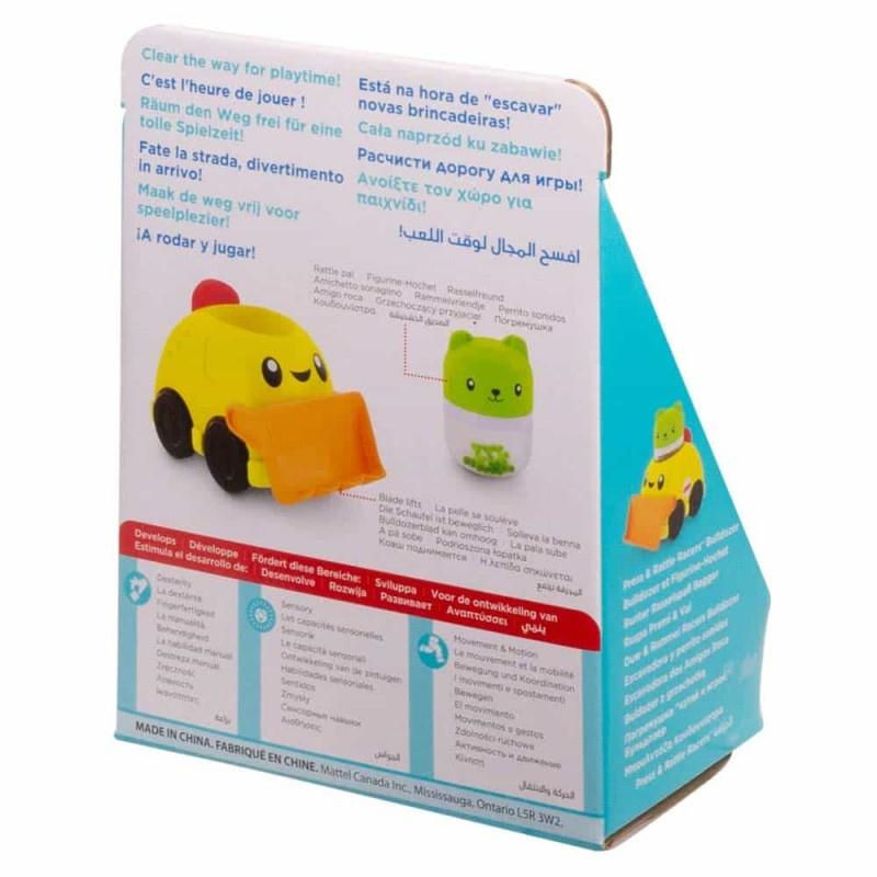 Fisher-Price Mașinuță Buldozer Apasă și merge  FVC73 - Mattel