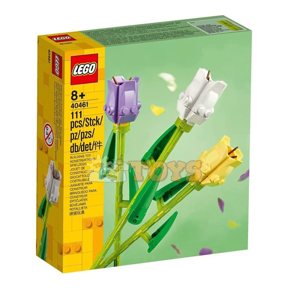 LEGO® Classic Lalele 40461 - 111 piese