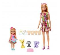 Set de joacă Barbie The Lost Birthday Barbie și Chelsea GTM82 Mattel