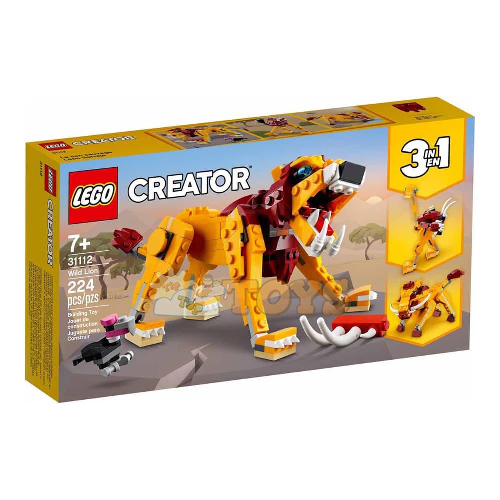 LEGO® Creator Leul sălbatic 31112 - 224 piese