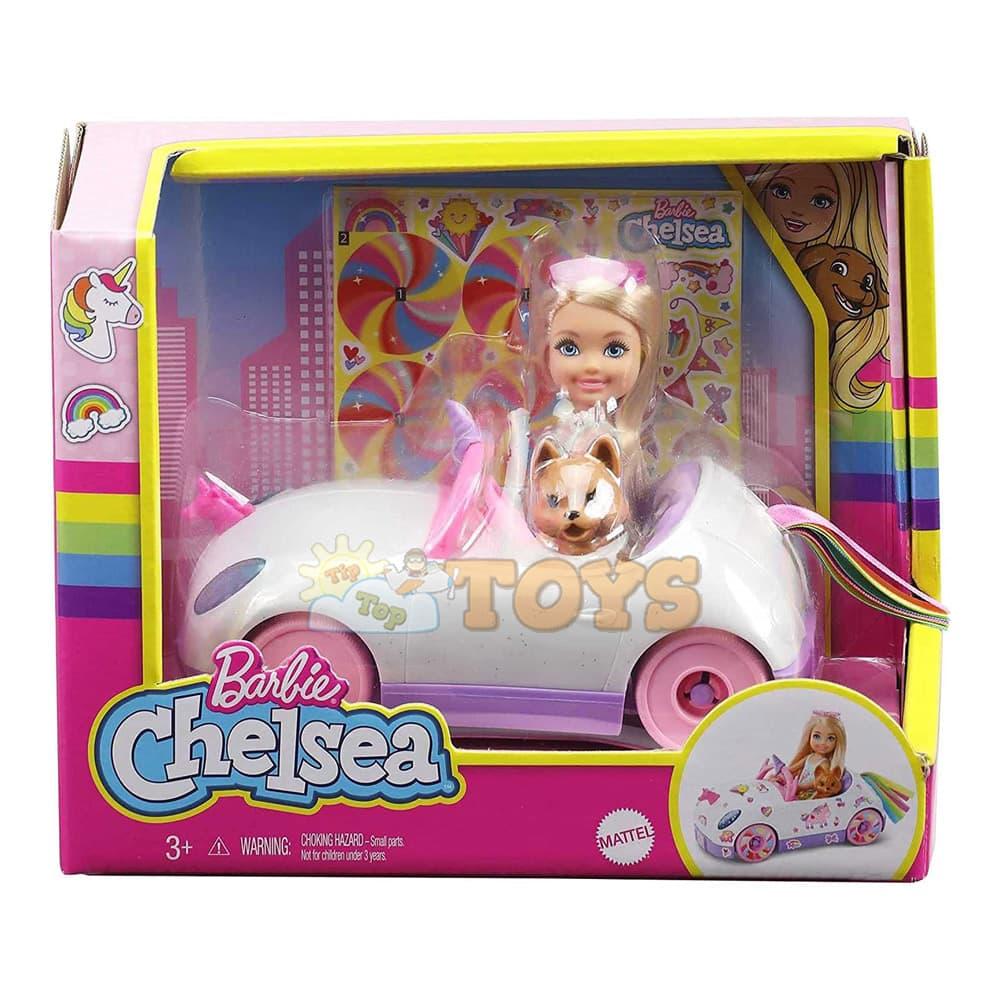 Set de joacă Barbie Club păpușă Chelsea și mașinuța unicorn GXT41